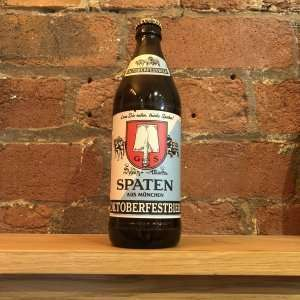German Oktoberfest Beer Online Delivery